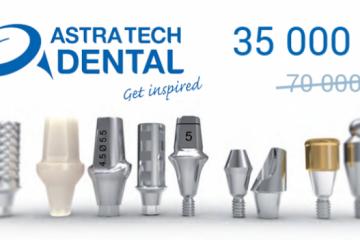 Скидка 50% на установку импланта AstraTech